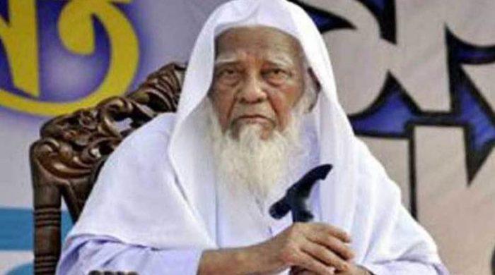 হেফাজতে ইসলামের আমির আল্লামা শফীর ইন্তেকাল