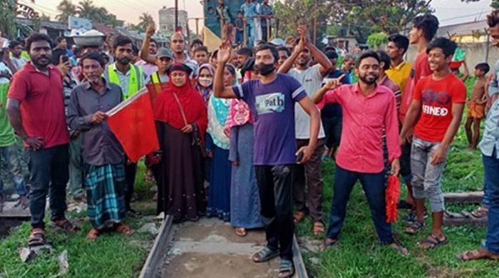 রেলওয়ের নারী কর্মী লাঞ্ছিত: ময়মনসিংহে রেলপথ অবরোধ