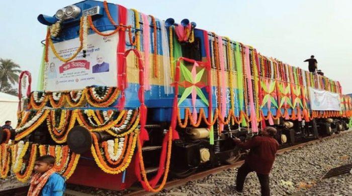 ৫৫ বছর পর চিলাহাটি-হলদিবাড়ী রেলপথে ট্রেন চলাচল